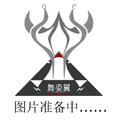 (taobao_longlong669667)个人物品请勿拍 其他会员勿拍( 头花)