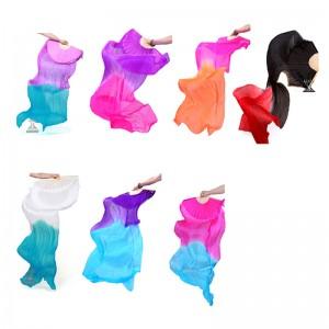 舞姿翼 肚皮舞舞蹈表演道具100%横纹真丝扇子 超长180厘米(市桥天猫)
