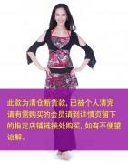 舞姿翼 秋冬新款印花牛奶丝肚皮舞服装 新款 练习服水晶棉肚皮舞套装QC2159(市桥天猫)