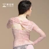 舞姿翼 肚皮舞新款坎肩  服装单蕾丝坎肩 透气一件套JT001