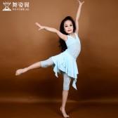 舞姿翼2015新款儿童肚皮舞套装女款练习服表演服演出服装RT015