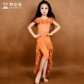 舞姿翼2015新款儿童肚皮舞套装女童练习服表演服演出服装RT020