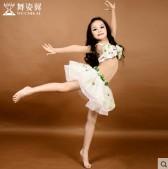 舞姿翼2015新款儿童肚皮舞套装女童练习服表演服演出服装RT019