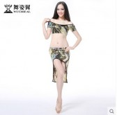 舞姿翼2015肚皮舞套装舞蹈演出表演服装女练功服夏装新款QC2330