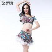 舞姿翼2015肚皮舞套装舞蹈演出表演服装女练功服夏装QC2366(属于你的那支舞个人赠品)