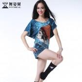 舞姿翼2015肚皮舞套装舞蹈演出表演服装女练功服夏装QC2363