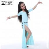 舞姿翼 儿童肚皮舞服装 演出服套装新款 舞蹈表演服练功服RT033