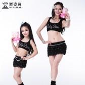 舞姿翼肚皮舞练功服套装亲子装儿童练习服装成人舞蹈表演出QC2531/rt060