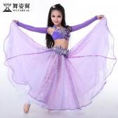 舞姿翼儿童肚皮舞演出服表演服套装新款 舞蹈表演服装RT018
