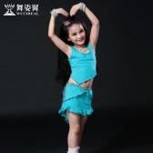 舞姿翼儿童肚皮舞演出套装新款舞蹈表演服装RT068