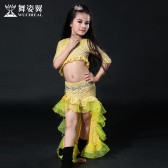 舞姿翼儿童肚皮舞演出套装新款舞蹈表演服装RT069