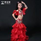 舞姿翼儿童肚皮舞演出套装新款舞蹈表演服装RT063