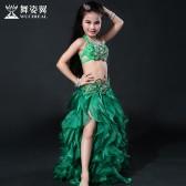 舞姿翼儿童肚皮舞演出套装新款舞蹈表演服装RT062