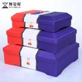 舞姿翼肚皮舞送礼包装盒 礼物盒长方形创意服装盒大号BZH01