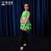 舞姿翼儿童肚皮舞练功服2016新款奥代尔棉练习服舞蹈花边裙RT076