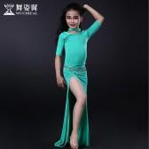 舞姿翼练功服服装新款儿童舞蹈演出服莫代尔棉长裙连衣裙RT097