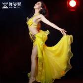 舞姿翼 肚皮舞演出服服装新款肚皮舞表演服装大摆裙套装2616