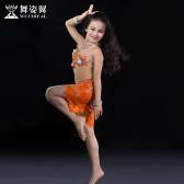 舞姿翼 肚皮舞练习服儿童套装 新款鼓舞服装R103