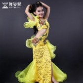 舞姿翼 肚皮舞表演服儿童套装秋冬新款蕾丝舞蹈演出服服装RT090