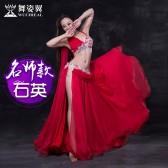 舞姿翼 肚皮舞演出服春装新款东方舞蹈服性感文胸大摆裙套装名师石英2683