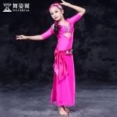 舞姿翼 肚皮舞演出服2017新款 印度舞蹈服Shaabi袍子套装RT152