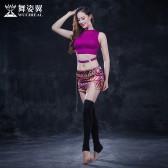 舞姿翼 舞蹈服2017新款 肚皮舞练功服款裙子qc2753和上衣2753-1