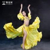 舞姿翼 肚皮舞演出服2017新款 印度舞蹈服装四件套套装RT150