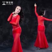 舞姿翼 肚皮舞儿童服装2017新款 东方舞表演套装RT168