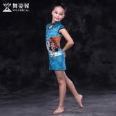 舞姿翼儿童肚皮舞服装练功服2017新款中国风开叉旗袍长裙RT156