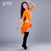 舞姿翼儿童肚皮舞练功服2017新款练习舞蹈表演服秋冬套装RT197