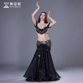舞姿翼肚皮舞套装印度舞蹈服装2017新款表演服QC2797