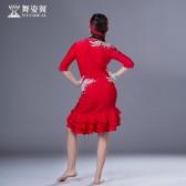 舞姿翼肚皮舞套装印度舞蹈服装2017新款表演服QC2783