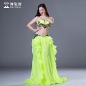 舞姿翼肚皮舞套装印度舞蹈服装2017新款表演服QC2796