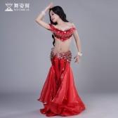 舞姿翼肚皮舞套装印度舞蹈服装2017新款儿童表演服RT189
