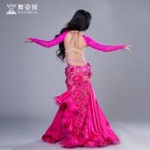 舞姿翼肚皮舞套装印度舞蹈服装2017新款儿童表演服RT192
