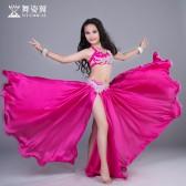 舞姿翼肚皮舞套装印度舞蹈服装2017新款儿童表演服RT188