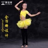 舞姿翼 肚皮舞服装2017新款 东方舞印度舞蹈服短裙套装RT113-1
