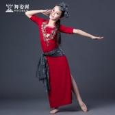 舞姿翼 2018新款演出表演服儿童肚皮舞服装女练功服舞蹈服RT225