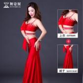 舞姿翼新款高档肚皮舞练习服东方舞蹈成人套装表演服 舞蹈服QC2887