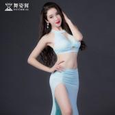 舞姿翼2018年新款肚皮舞演出服名师小薇款练习服QC2871