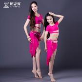 舞姿翼肚皮舞练习服套装2018新款亲子练习服套装QC2893