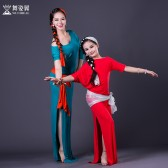 服套装亲子装儿童练习服装成人舞蹈服装QC2905/RT227