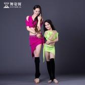 舞姿翼肚皮舞练习服套装2018新款亲子练习服套装QC2906/RT251