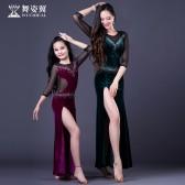 舞姿翼肚皮舞练习服套装2018新款亲子练习服套装QC2805/RT205