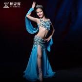 舞姿翼 肚皮舞2018新款夏季儿童东方舞蹈服装鼓舞表演服RT239