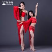舞舞姿翼肚皮舞练习服套装2018新款亲子练习服套装QC2919/RT222