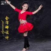 舞姿翼 儿童肚皮舞练功服秋冬新款印度舞蹈服装练习服套装RT112
