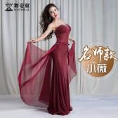 舞姿翼肚皮舞练功服装2018新款夏性感仙女连衣裙小薇QC2933