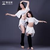 舞姿翼肚皮舞练习服套装2018新款亲子练习服套装QC2907/RT252