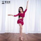 舞姿翼儿童肚皮舞练功服装2018新款夏秋蕾丝东方舞连体短裙RT266